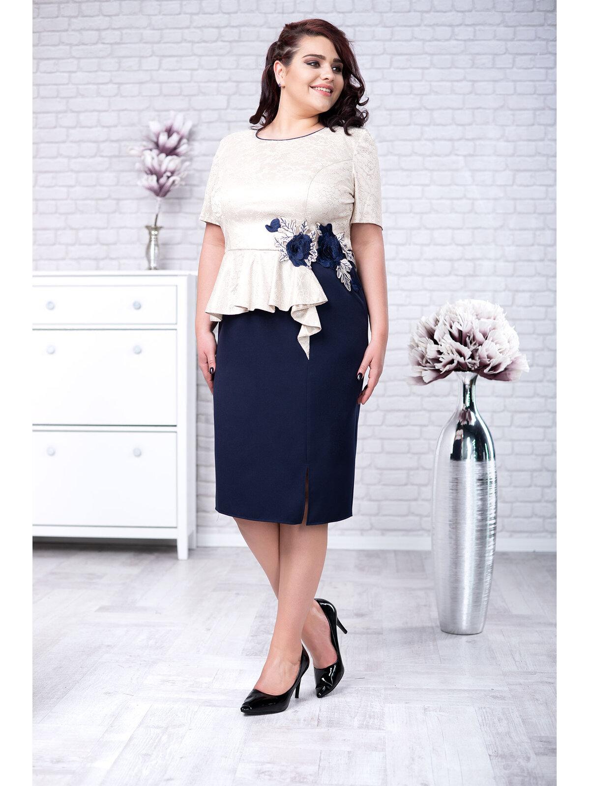 Rochie Dama Opra Bleumarin Plus Size marime