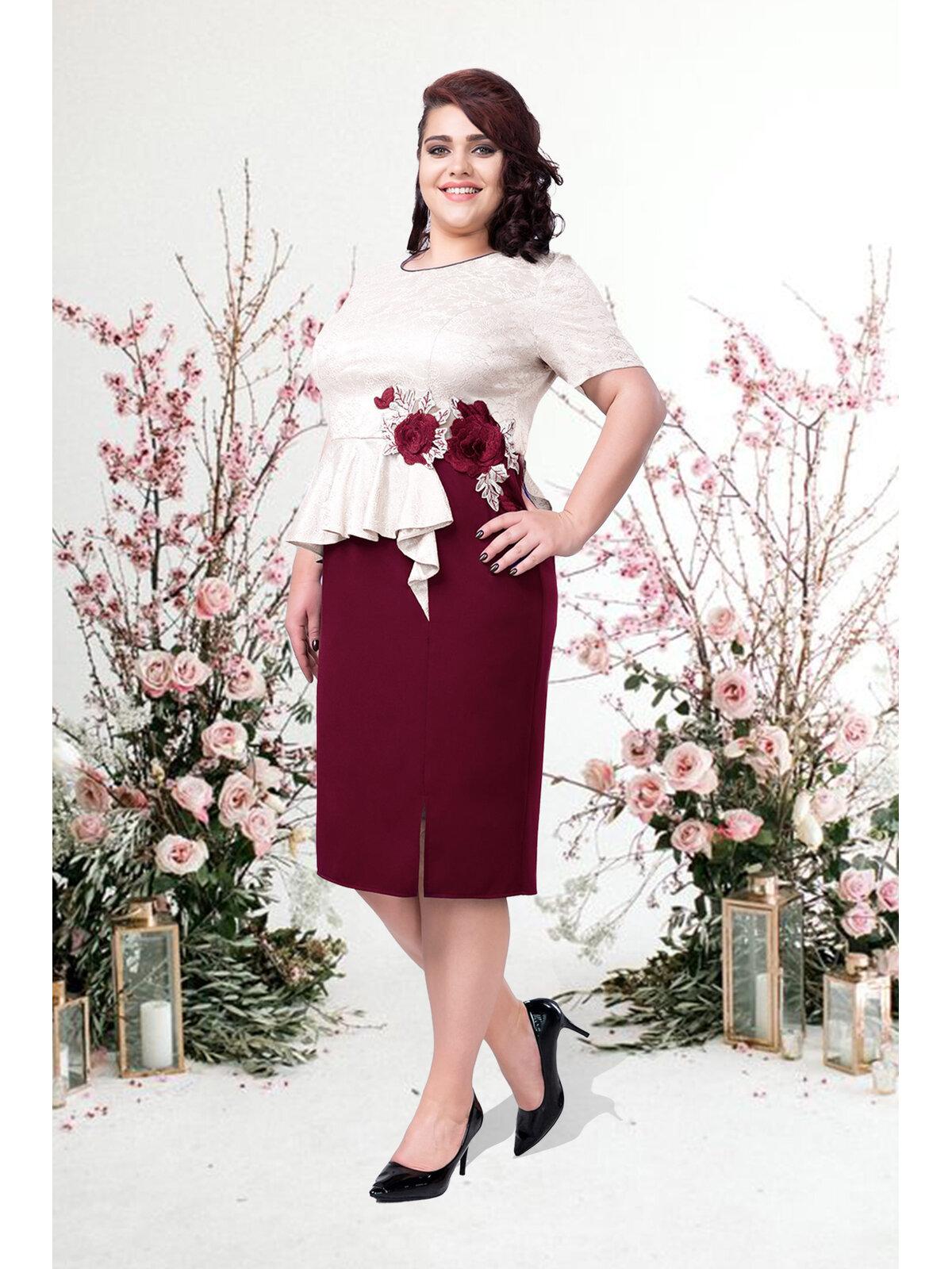 Rochie Dama Opra Grena Plus Size marime